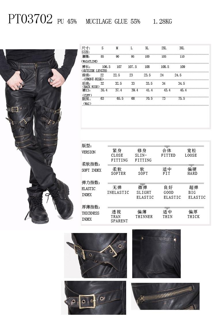Pantalon homme imitation cuir marron fonc avec sangles gothique rock steampunk japan - Pantalon marron homme avec quoi ...